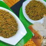Methi keema recipe